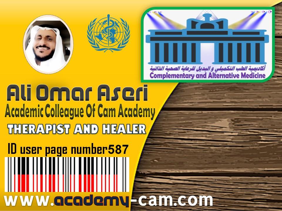 صورة Ali Amar Aseri
