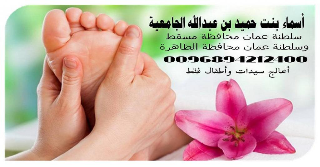 صورة Asmaa Al Jamei